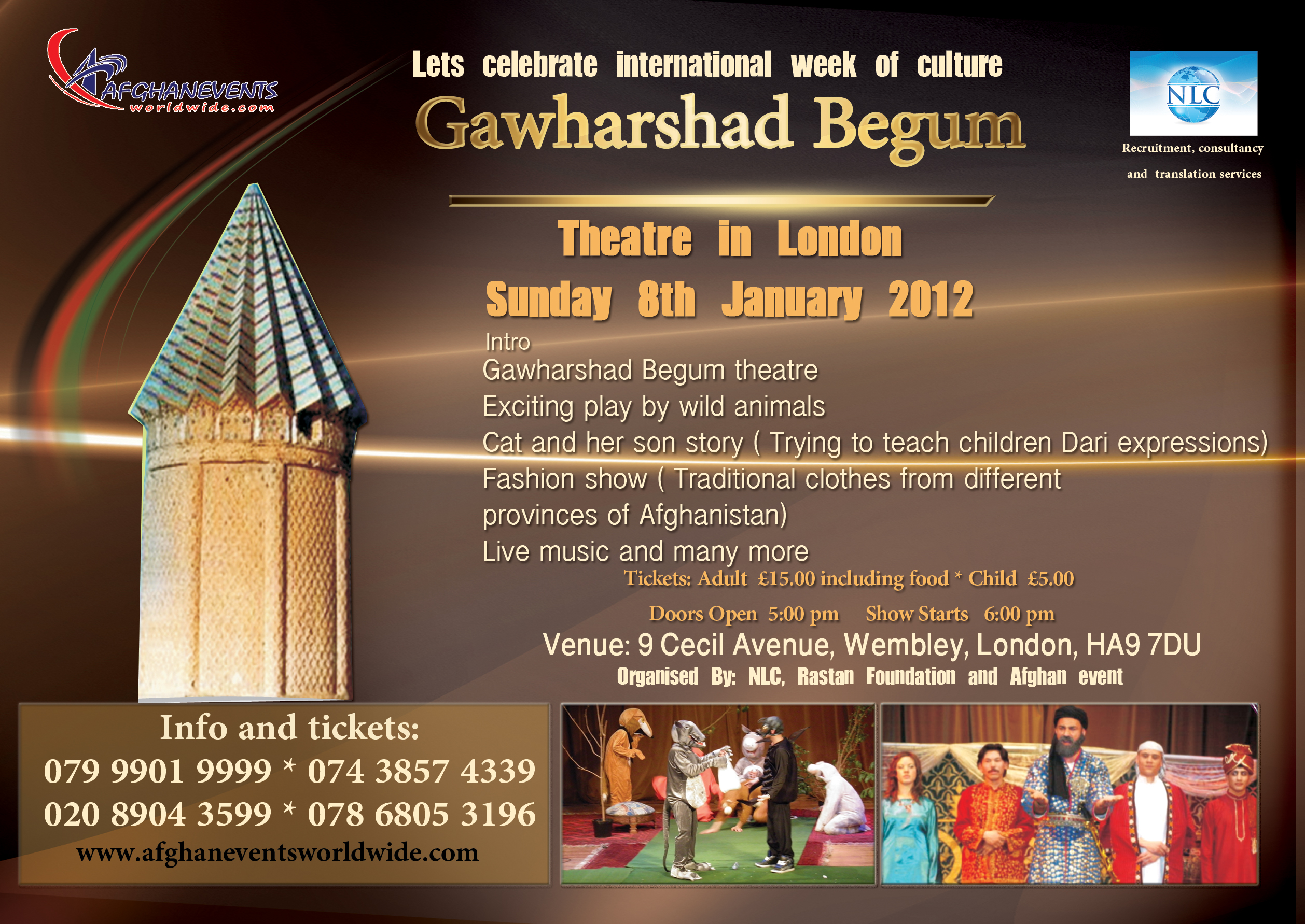 Afghan Theatre in London January 2012